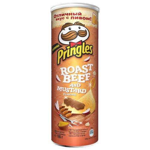 Чипсы Pringles картофельные Roast beef and Mustard, 165 г