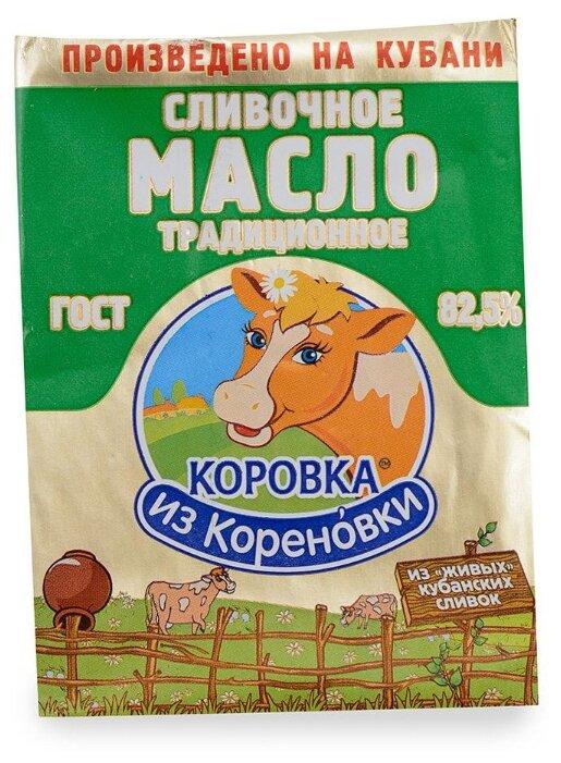 Коровка из Кореновки Масло сладкосливочное традиционное 82.5%, 180 г