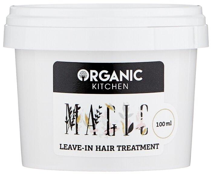 Organic Kitchen bloggers сыворотка восстанавливающая для волос