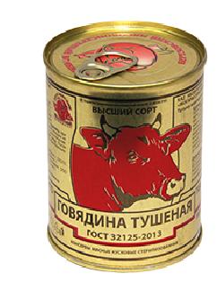 Березовский мясоконсервный комбинат Тушеная говядина ГОСТ, высший сорт 338 г
