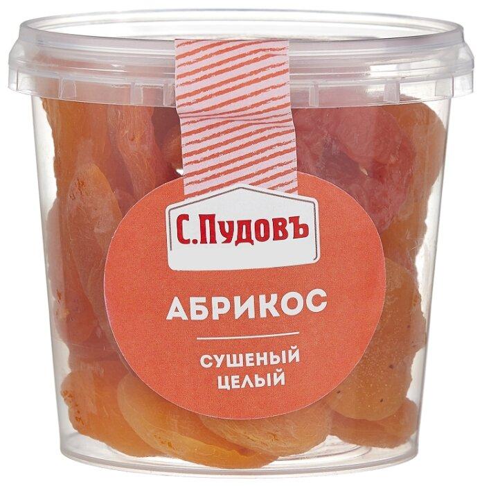 Абрикос С.Пудовъ сушеный целый без косточки, 250 г