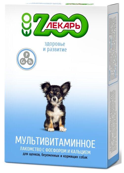 Добавка в корм ECO ZooЛекарь для щенков, беременных и кормящих собак