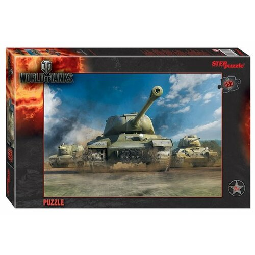 Пазл Step puzzle Wargaming World of Tanks (97027), 560 дет. цена 2017