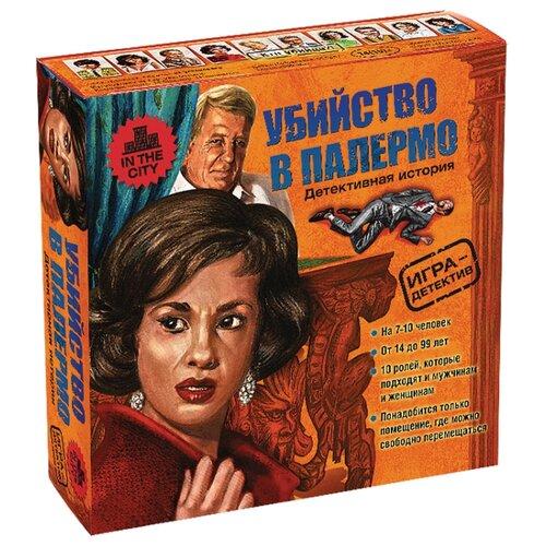 Настольная игра Маэстро Убийство в Палермо