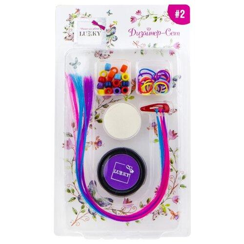 Купить Набор косметики Lukky Дизайнер-сет #2 Т16781 фиолетовый