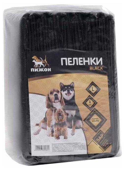 Пеленки для собак впитывающие Пижон гелевые Black