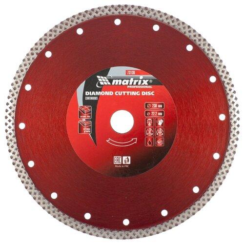 Диск алмазный отрезной 230x2.3x22.2 matrix 73136 1 шт. диск отрезной алмазный matrix professional 73180