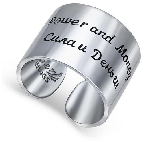 цена на Silver WINGS Кольцо с эмалью из серебра 21pm-w-198, размер 18.5