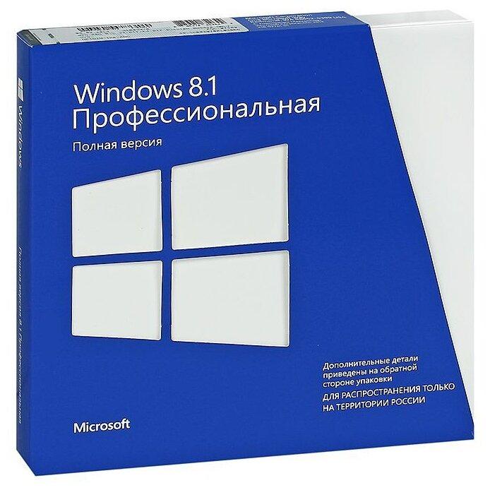 Microsoft Windows 8.1 Professional 32-bit/64-bit, только лицензия, мультиязычный фото 1