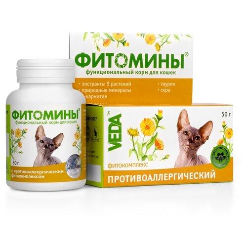 Витамины VEDA Фитомины с противоаллергическим фитокомплексом для кошек 50 г 100 шт.