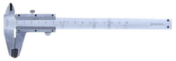 Нониусный штангенциркуль ВИХРЬ ШЦ-150 150 мм, 0.02 мм