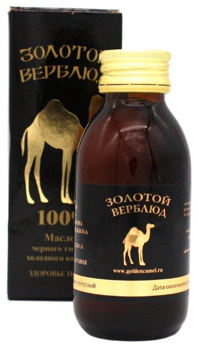 Золотой верблюд Масло черного тмина, стеклянная бутылка — цены на Яндекс.Маркете