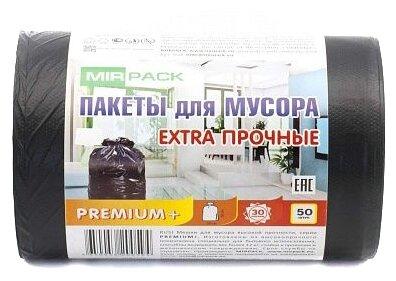 Мешки для мусора MirPack PREMIUM+ Extra прочные 30 л (50 шт.)