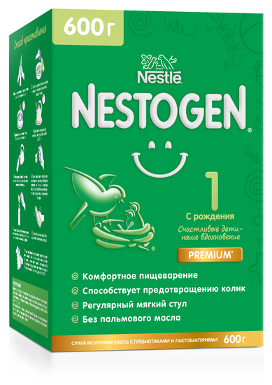 Смесь Nestogen (Nestlé) 1 (с рождения) 600 г — купить по выгодной цене на Яндекс.Маркете