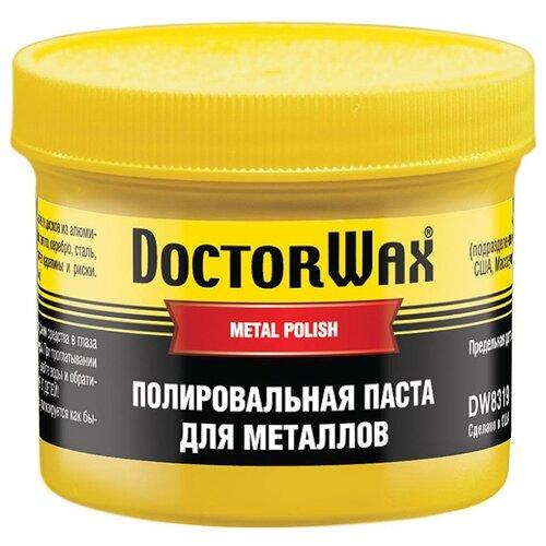 Doctor Wax полировальная паста для металлов и хрома DW8319, 0.14 кг паста полировальная doctor wax абразивная 300мл
