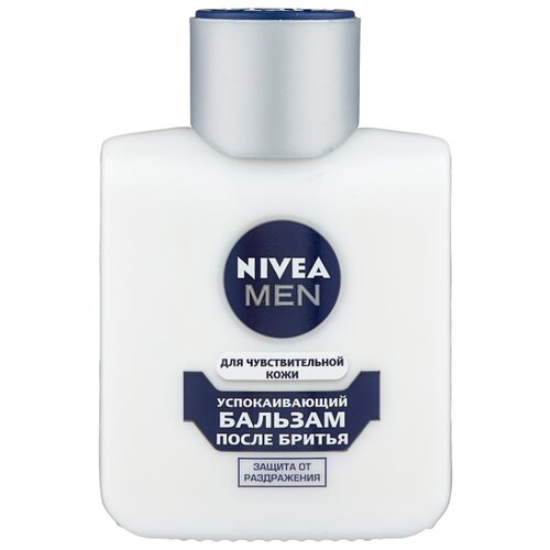 Фото - Бальзам после бритья для чувствительной кожи Успокаивающий Nivea, 100 мл виши ом бальзам после бритья смягчающий для чувствительной кожи 75мл 07252561