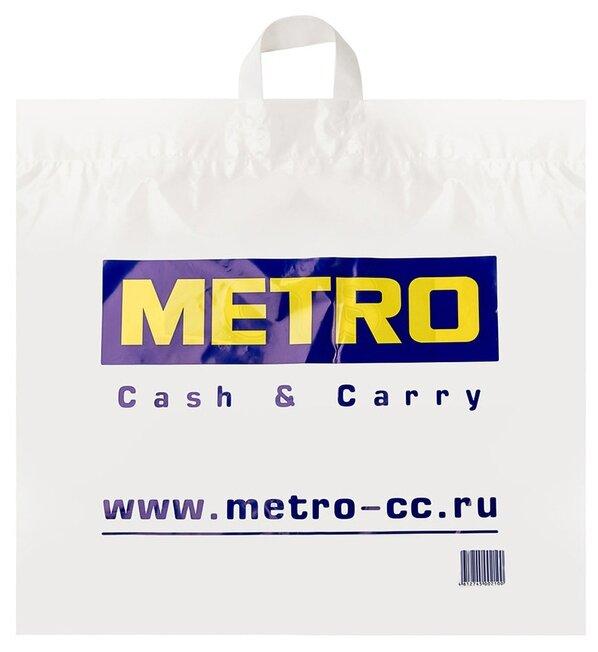 Пакет METRO PROFESSIONAL с ручками