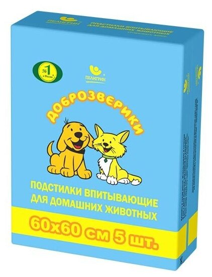 Пеленки для собак впитывающие Доброзверики Super 60х60