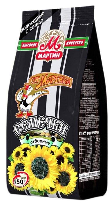 Семена подсолнечника От Мартина отборные полосатые с солью 150 г