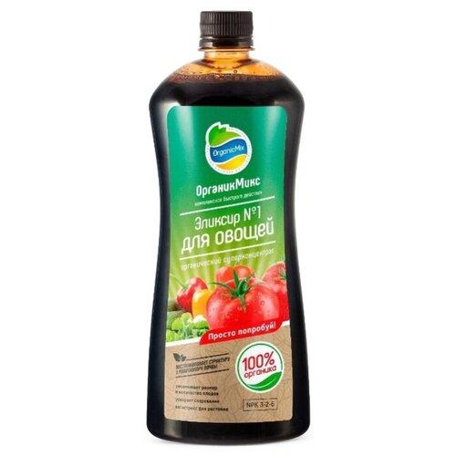 Удобрение Organic Mix Эликсир №1 для овощей 0.9 л