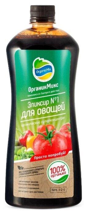 Удобрение Organic Mix Эликсир №1 для овощей