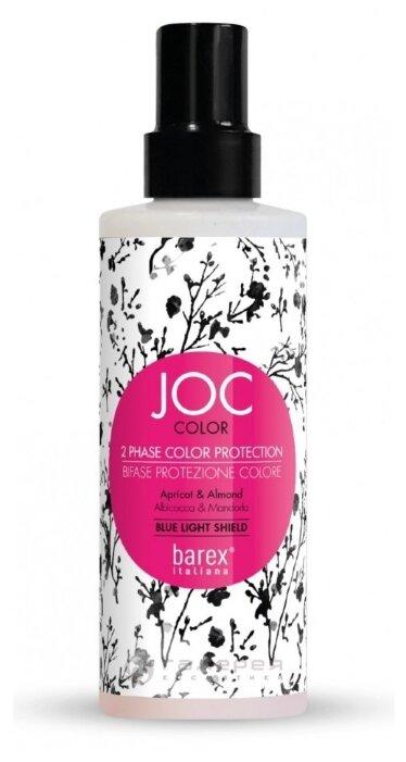 Barex Joc Color 2 Phase Protection Apricot & Almond Двухфазный спрей-кондиционер для защиты цвета