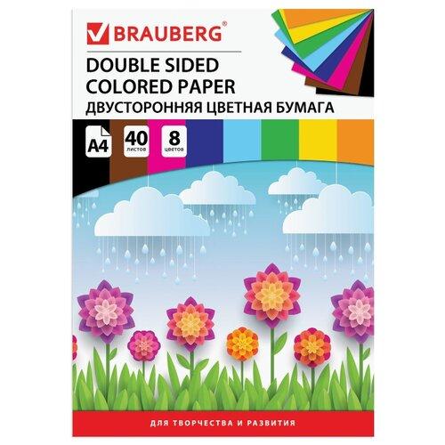 Купить Цветная бумага тонированная в массе BRAUBERG, A4, 40 л., 8 цв. 1 наборов в уп., Цветная бумага и картон