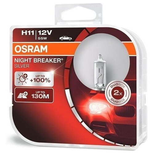 Лампа автомобильная галогенная Osram NIGHT BREAKER SILVER H11 64211NBS-HCB 12V 55W 2 шт. автомобильная лампа h4 12v 60 55w night breaker silver osram 2 шт