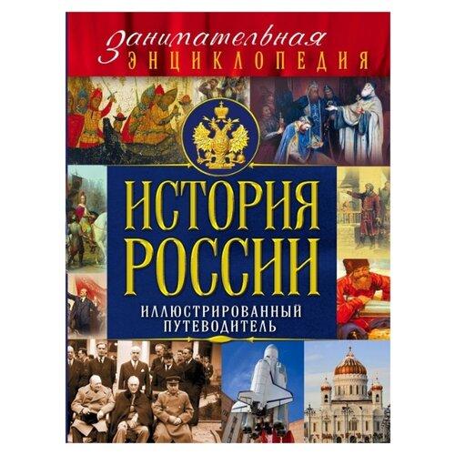 цена на Козленко А., Шарковский Д., Вилков М.