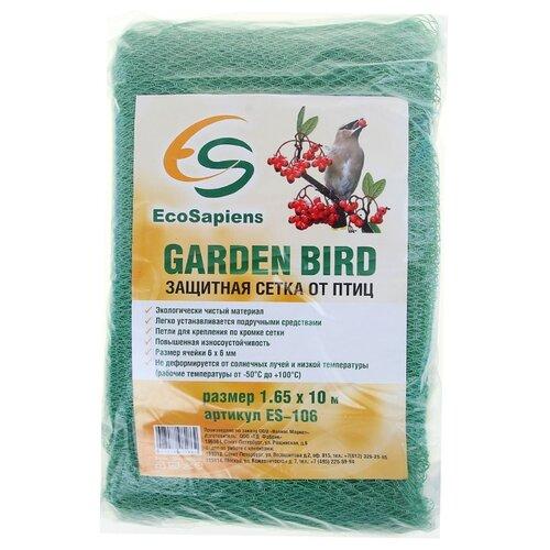 Защитная сетка EcoSapiens для защиты от птиц Garden Bird 165 см, 10 м, зеленый