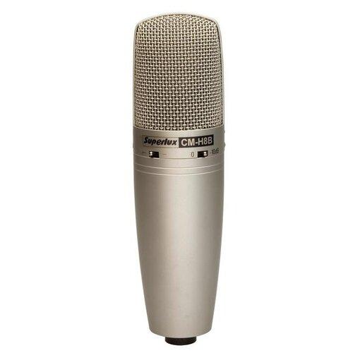 Микрофон Superlux CM-H8B, бежевый