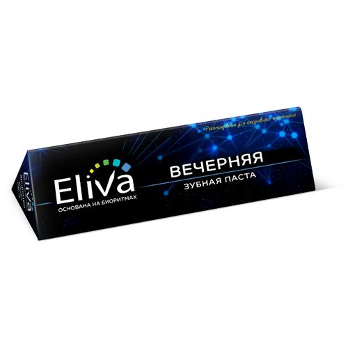 Зубная паста Eliva Вечерняя, 100 мл