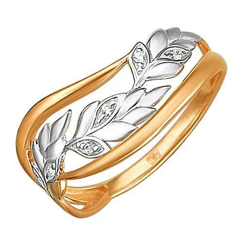Эстет Кольцо с 6 фианитами из красного золота 01К1110409, размер 16.5 ЭСТЕТ