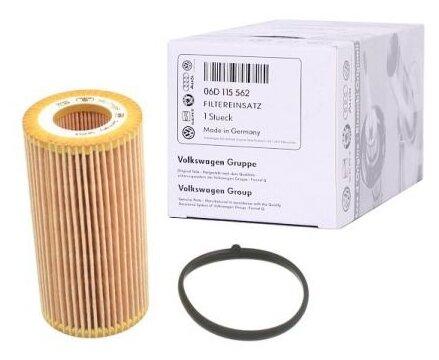 Фильтрующий элемент VOLKSWAGEN 06d115562