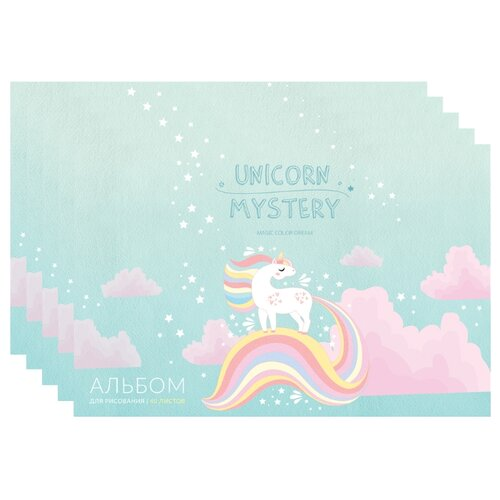 Купить Набор альбомов для рисования ArtSpace Рисунки. Unicorn mystery 29.7 х 21 см (A4), 100 г/м², 40 л. (5шт.), Альбомы для рисования