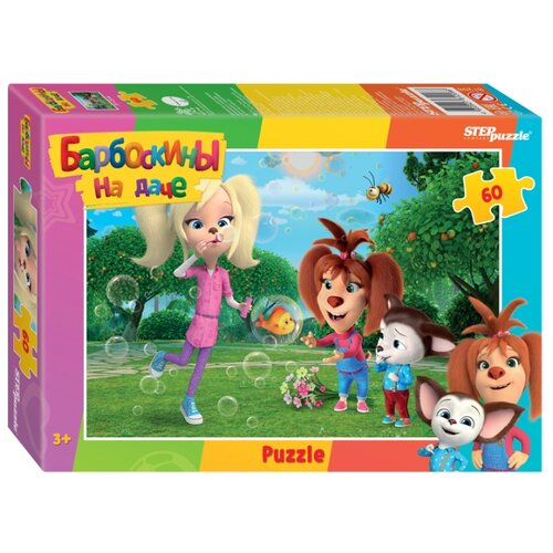 Мозаика puzzle 60 Барбоскины (new) (Мельница)