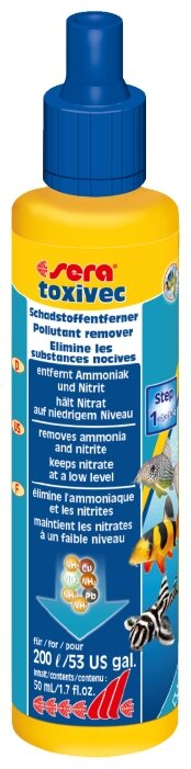 Sera Toxivec средство для профилактики и очищения аквариумной воды