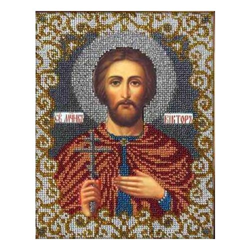 Купить Вышиваем бисером Набор для вышивания бисером Святой Виктор 19 х 24 см (L-37), Наборы для вышивания