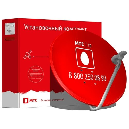 Установочный комплект спутникового телевидения МТС