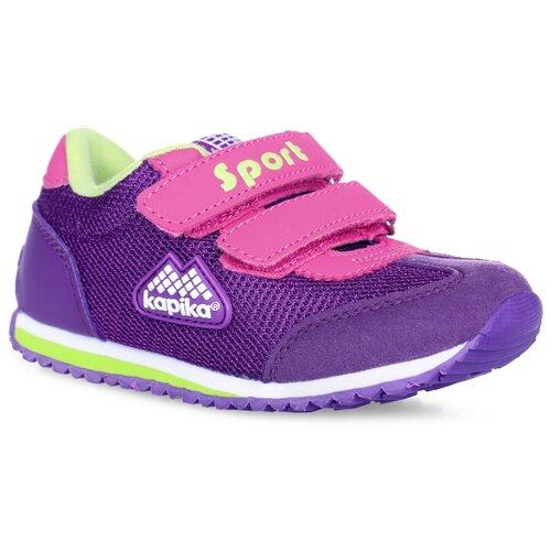 Кроссовки Kapika размер 28, фиолетовый