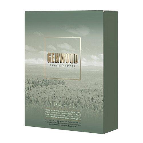 Набор ESTEL Genwood Travel