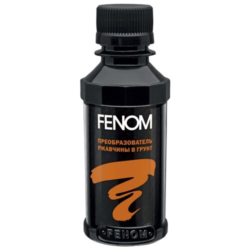 Преобразователь ржавчины FENOM Преобразователь ржавчины в грунт 0.11 л