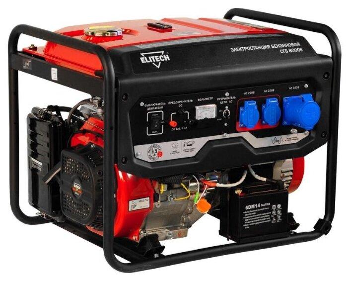 Бензиновый генератор ELITECH СГБ 8000Е (6000 Вт)
