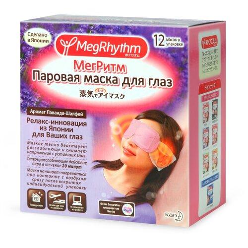 MegRhythm Паровая маска для глаз Лаванда и шалфей , 12 шт.  - Купить