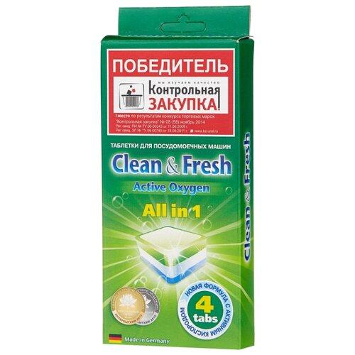 Clean & Fresh All in 1 таблетки для посудомоечной машины, 4 шт.