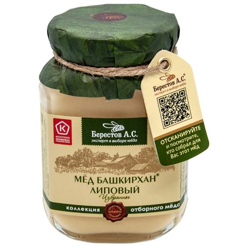 Мед Берестов А.С. Избранное Башкирхан Липовый Нежный 200 г