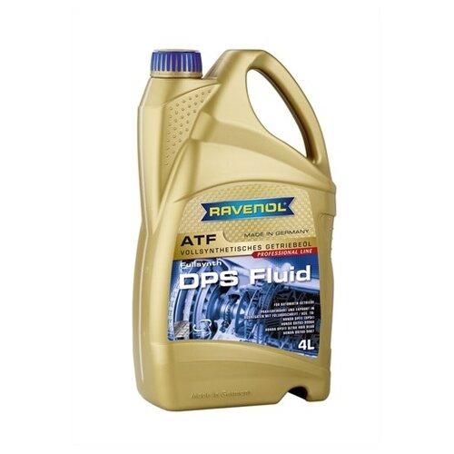 Масло трансмиссионное Ravenol DPS Fluid, 4 л трансмиссионное масло ravenol dps fluid 1 л