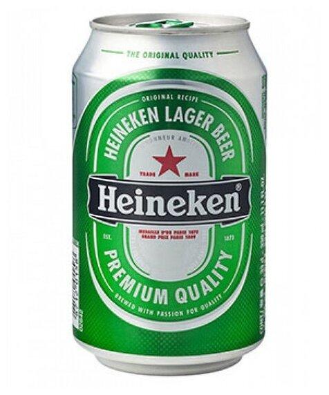 Пиво светлое Heineken 0.33 л
