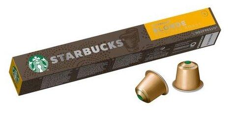Кофе в капсулах Starbucks Blonde® Espresso Roast (10 капс.)