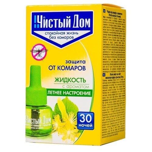 Жидкость для фумигатора Чистый дом от комаров Летнее настроение, 30 ночей